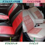 ハイゼットデッキバン(S330W)用オーダーシートカバーHQ【送料無料】