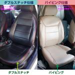ハイゼットカーゴ(S320V)用オーダーシートカバーHQ【送料無料】