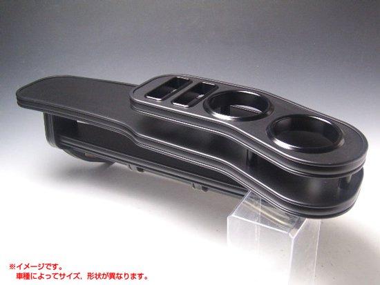 三菱車用フロントテーブル ブラック【送料無料】