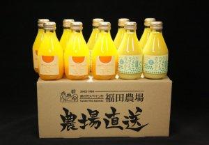送料込み★紅一点&青二彩のジュース180ml瓶入り「コロナに負けるな企画商品」