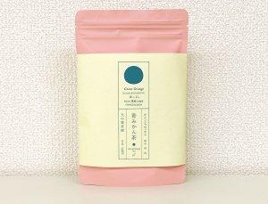 青みかんのお茶(送料無料)茶カテキン×ヘスペリジン