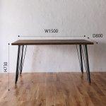 職人家具 古材 足場板ダイニングテーブル150 タイプB【設置配送】ikpイカピー