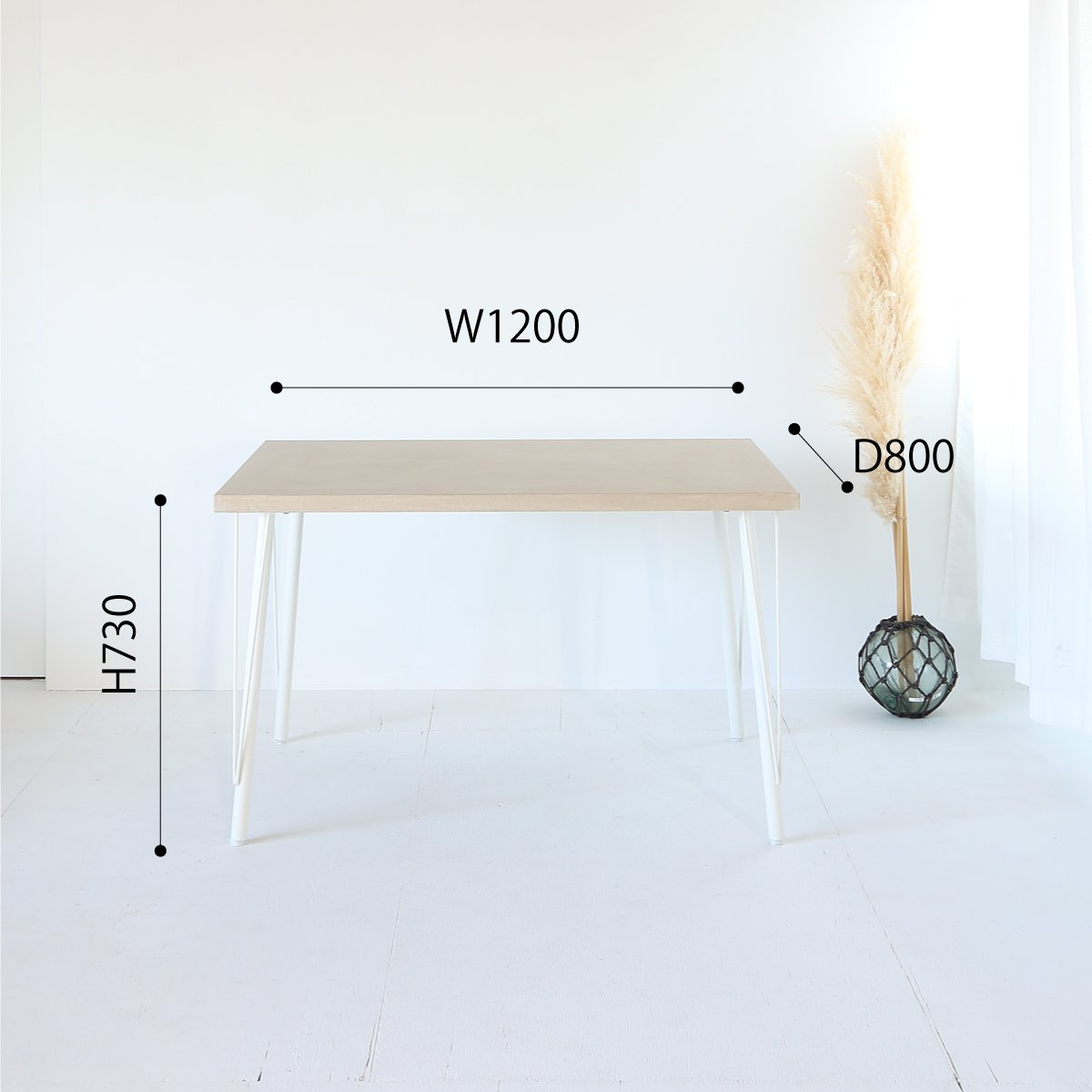 ダイニングテーブル選べるスチール脚