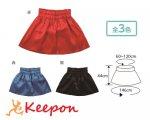 衣装ベース サテンフレアミニスカート (2枚までメール便可能)