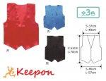 衣装ベース サテンベスト Lサイズ 3色からお選びください