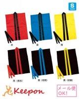 カラー不織布ハッピ 袖なし (帯付) Sサイズ