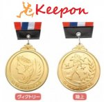 メダル (ヴィクトリー・陸上) (メール便可能) 2種類からお選びください