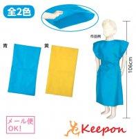 衣装制作袋 (2個までメール便可能)〜3色からお選びください