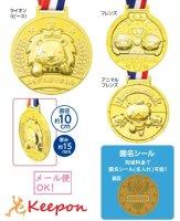 ゴールド3Dビッグメダル