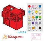 ハーフ A 単品8ピース(メール便可能)  アーテックブロック 20色からお選びください