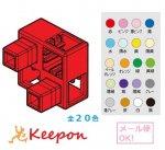 ハーフ B 単品8ピース(メール便可能)  アーテックブロック 20色からお選びください
