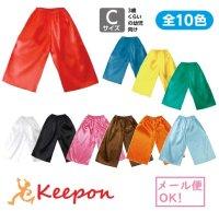 衣装ベース ソフトサテン ズボン 幼児向きCサイズ
