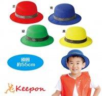 カラフルハット 5色からお選びください 帽子