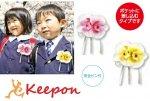 コサージュ 胡蝶蘭 ピンク/イエロー〜2色からお選び下さい
