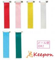 徽章 ビラ (メール便可能) 6色からお選びください