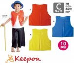 10枚組 ビニール製衣装ベース ベスト 幼児向きCサイズ 3色からお選びください