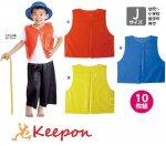 10枚組 ビニール製衣装ベース ベスト 幼児〜低学年向きJサイズ 3色からお選びください