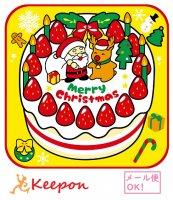 クリスマスタオルハンカチ(クリスマスケーキ)
