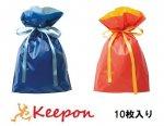 シャンテ袋(10枚入)タカ印 2色からお選びください ラッピング用品