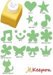 ミニクラフトパンチ 13種類からお選びください  クラフトパンチ