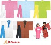 衣装ベース 着物(おくみ付き)5色から選択
