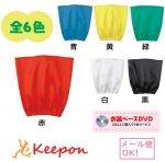 衣装ベース ソフトサテン 帽子 (メール便可能)6色から選択
