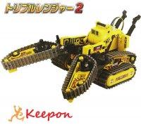 トリプルレンジャー2  MR-9102R