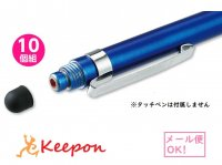 10個組 2WAYタッチペン用ペン先 シリコンゴム