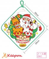 ループ付タオル ハッピークリスマス