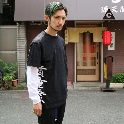 貴重愛 Tee (Side Print) -BLK-