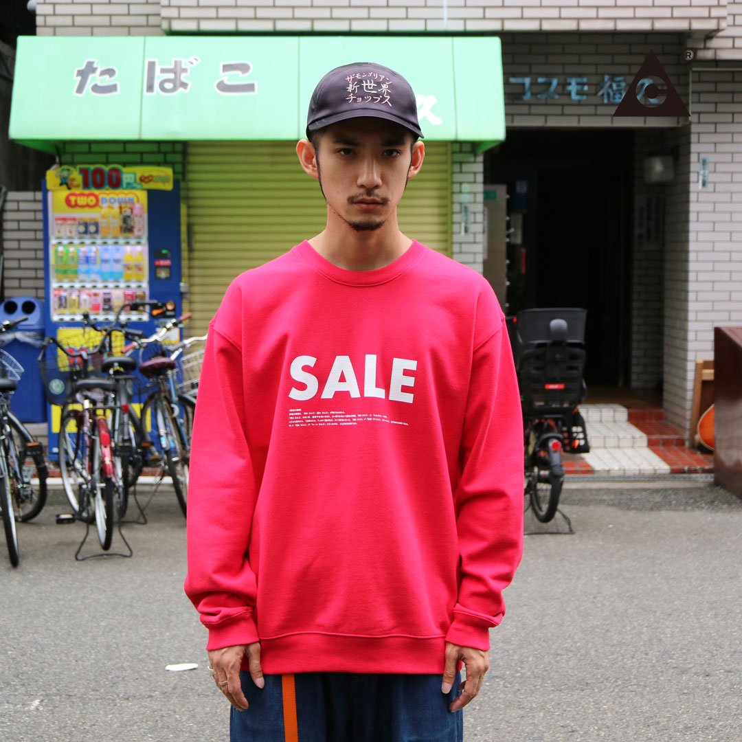 SALE SWT -Red-