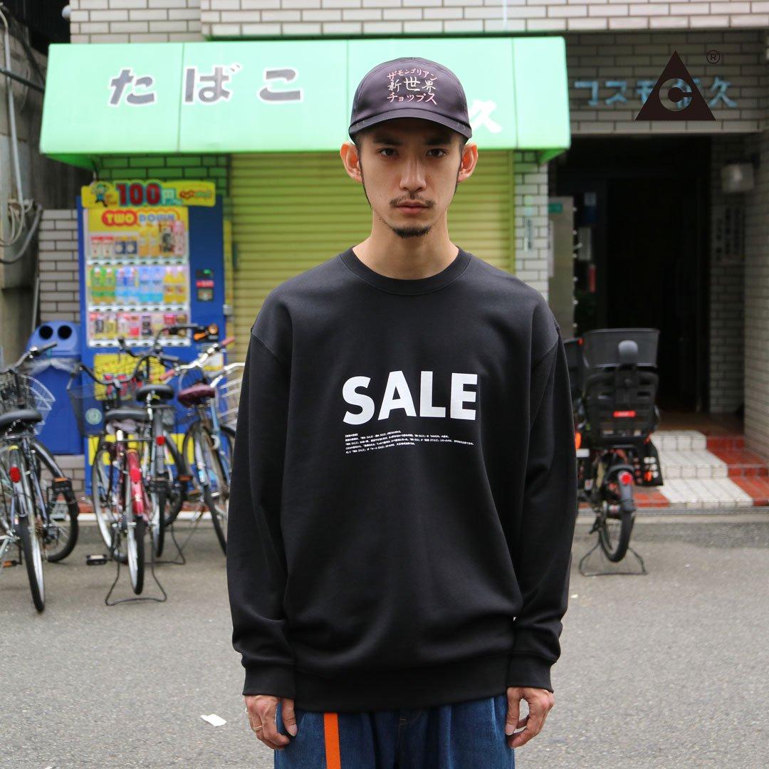 SALE SWT -Black-
