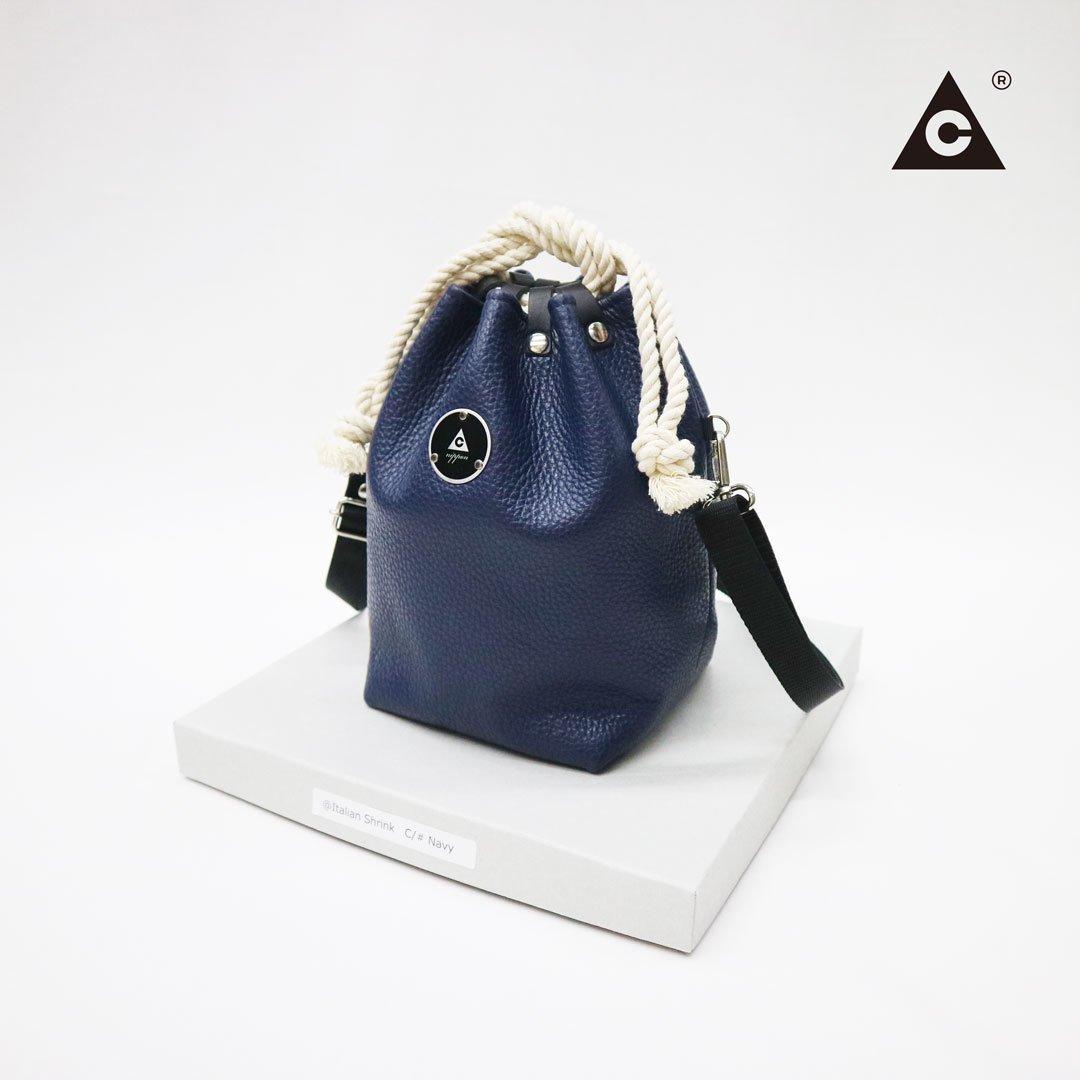 "KOMUSUBI BAG  ""Leather"" -Blueberry-"