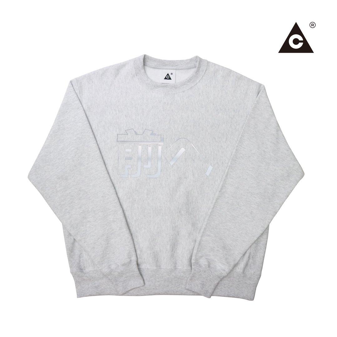 前へSWT  -Silver Gray-