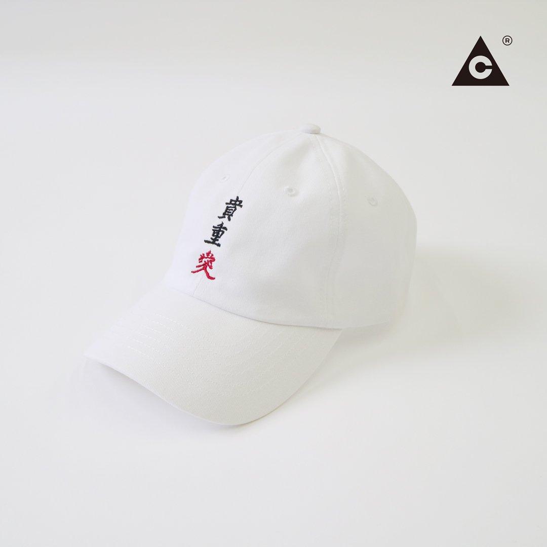 貴重愛 CAP  (Embroidery) -WH-