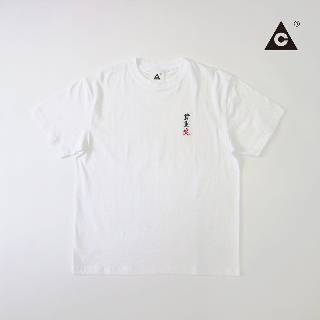 貴重愛 Tee  (Embroidery) -WH-