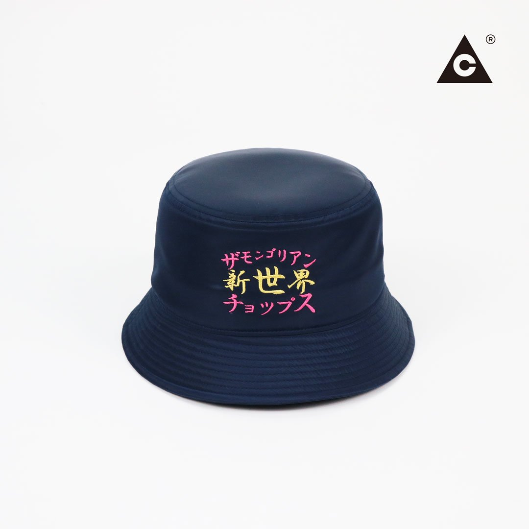 Sinsekai HAT