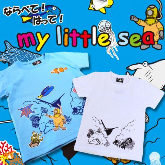 my little sea大人用Tシャツ