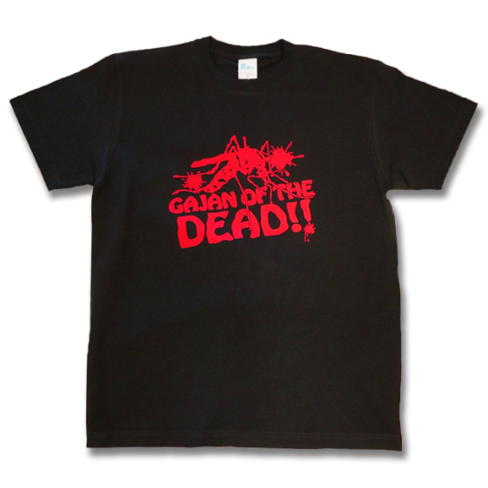GAJAN OF THE DEAD<img class='new_mark_img2' src='https://img.shop-pro.jp/img/new/icons20.gif' style='border:none;display:inline;margin:0px;padding:0px;width:auto;' />