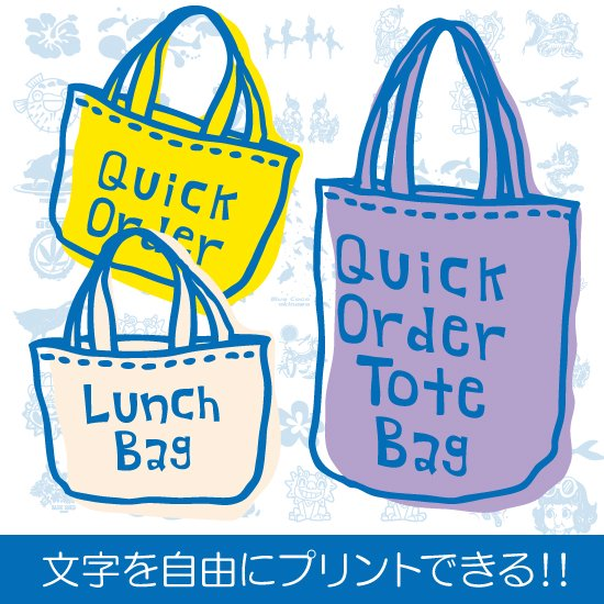 QUICKORDERBAGプリント<img class='new_mark_img2' src='https://img.shop-pro.jp/img/new/icons33.gif' style='border:none;display:inline;margin:0px;padding:0px;width:auto;' />