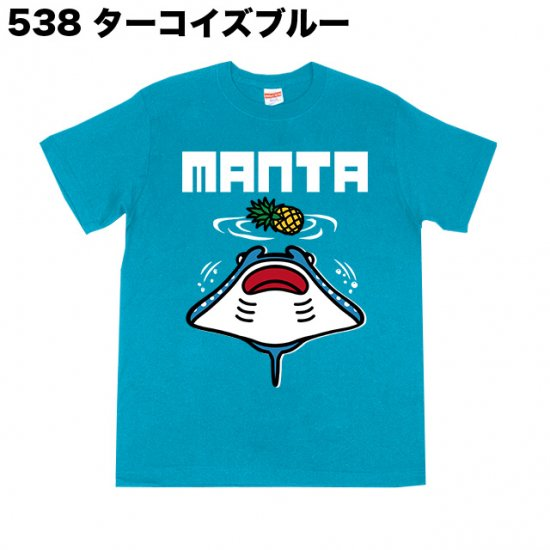 MANTA<img class='new_mark_img2' src='https://img.shop-pro.jp/img/new/icons24.gif' style='border:none;display:inline;margin:0px;padding:0px;width:auto;' />
