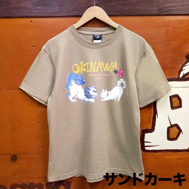 シーサーとしらたまの沖縄Tシャツ