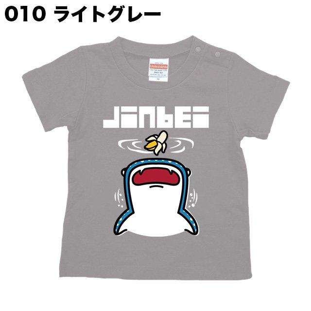 JINBEI<img class='new_mark_img2' src='https://img.shop-pro.jp/img/new/icons24.gif' style='border:none;display:inline;margin:0px;padding:0px;width:auto;' />