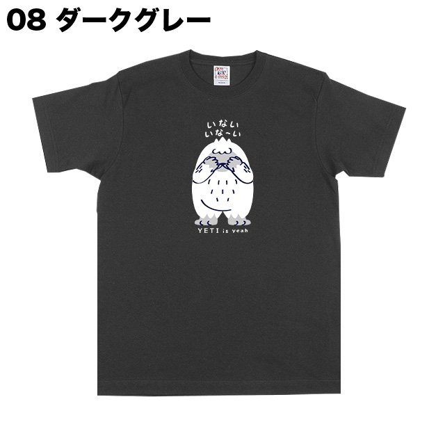 CT121 YETIisyeah*いないいないばぁ*C*両面プリント<img class='new_mark_img2' src='https://img.shop-pro.jp/img/new/icons24.gif' style='border:none;display:inline;margin:0px;padding:0px;width:auto;' />