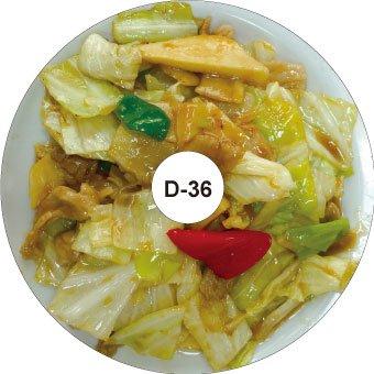 【送料込】デザプリDVD-R 2枚セット【回鍋肉】D-36