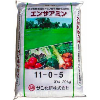 エンザアミン(細粒)20kg