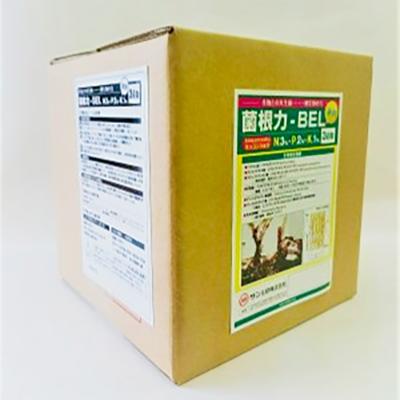 【芝用】菌根力-BEL  業務用