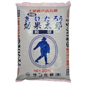 別製効果太郎-きいたろう(普通粒)20kg