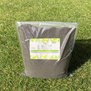 【芝用】万緑-NHT(細粒)5kg  特許第3515935号