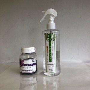 観葉植物肥料セット(プチ・シュシュ300ml・酵素inミネラ100g)